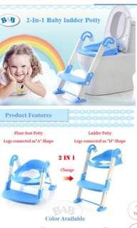2in1 ladder toilet training potty