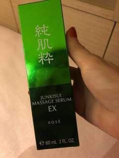 🚚 全新!高絲純肌粹淨化美容液EX60ml