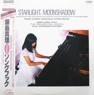 飯島真理 Starlight,Moonshadow