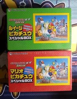 Pokemon Mario and Luigi Sealed Boxes from Japan Pokemon Centre