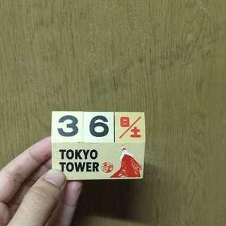 🚚 東京鐵塔木頭月曆 桌上型