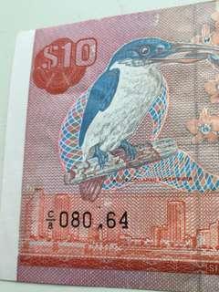 Bird series $10 error banknote