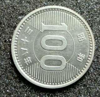 特價!1963年日本100YEN 銀幣