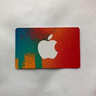 ITUNES $20 GIFTCARD