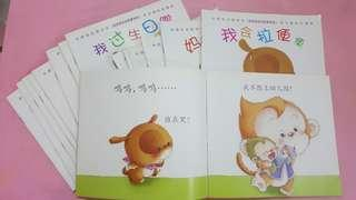 Chinese Children Books (total 14 copies)