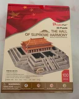 The Hall of Supreme Harmony - 3D Puzzle