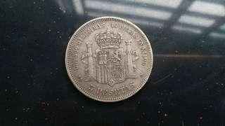 Genuine original 1871 old silver coin
