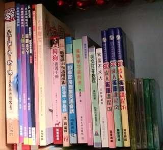 電腦、攝影、養生、學習英語……書籍
