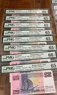 BN000150-157 8-run graded : Singapore Ship Purple $2 H&S Replacement set