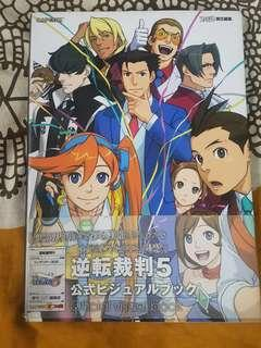 The Art of Ace Attorney 5 (Japanese)