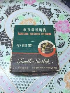 Vintage switches for sale