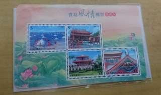 臺南市寶島風情郵票紀念一卡通