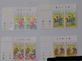 香港郵票 94年  中國傳統節日 香港1994年   <>中國傳統節日<>  郵票