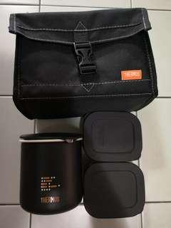 Thermos Hot Insulated Lunch Box