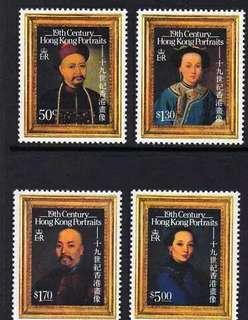 中国香港1986年  19世紀人物画像邮票4枚全