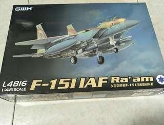 GWH 1/48 F15I IAF Ra'am