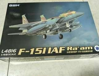 GWH 1/48 F15I IAF Ra'am (box no. 2 of 2 boxes)
