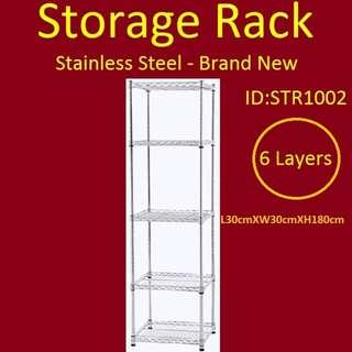 Storage Rack - Stainless Steel - Brand New