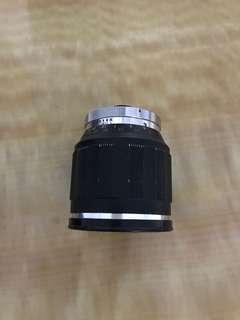 Kowa SER 135mm lens