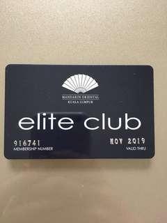 Mandarin Oriental Elite Card (Fully Transferable) Discount Card