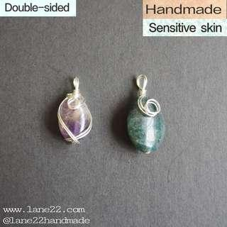 Simple dainty gemstone pendant - amethyst , Apatite// double sided pendant, sensitive skin #1212