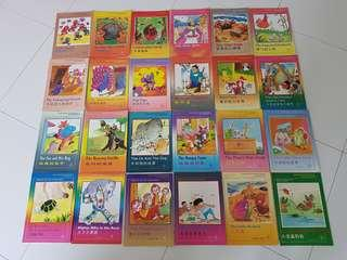 Happy Reader's Pictorial Series books