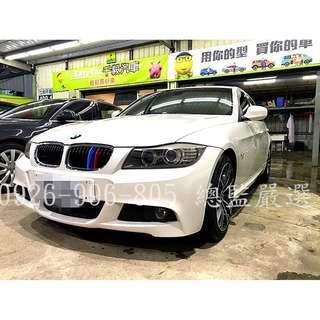 月付少少、2009 BMW 320I