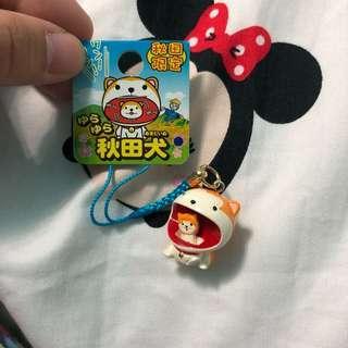 Akita Shiba Inu Keychain