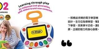 K-Magic 2 (奇智寶盒2) (0至6歲)
