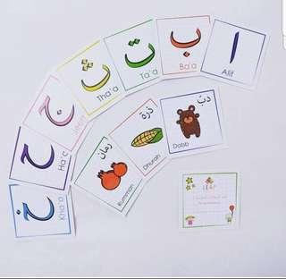 Write and Wipe Arabic Flashcards