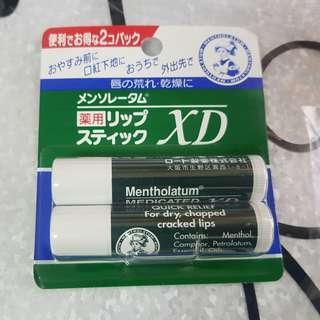 曼秀雷敦藥用潤唇膏 Mentholatum lipstick