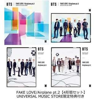 [DIRECT] BTS 9th Japanese Single 'FAKE LOVE / Airplane pt.2 (Proxy)