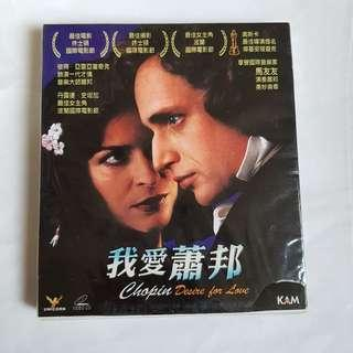 VCD Chopin : Desire For Love 我愛蕭邦