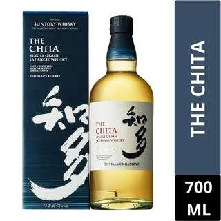 The Chita whiskey single grain Japanese whiskey