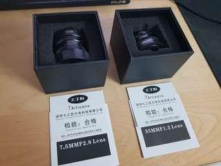 7artisans 35mm & 7.5mm Lens