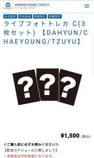 [non-profit share] Twice BDZ Arena tour live trading card