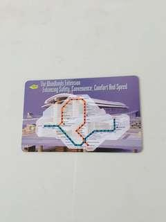 SMRT Card - The Woodlands Extension