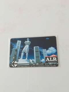 SMRT Card - Stamford Raffles (ALR)