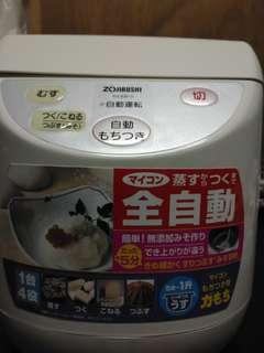 Rice cake maker