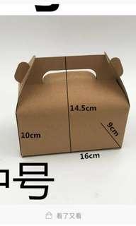 Food box with handle (medium)