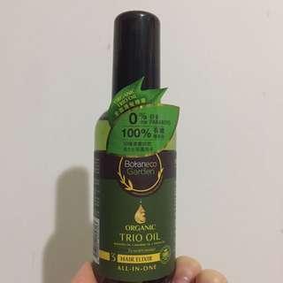 Organic Trio Oil 天然有機護髮油 髮尾油 護髮精華噴霧 有機精華油 無矽無防腐劑 100%有機認證