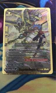 "Buddyfight gargantua dragon, ""cyclone mode"" sp"