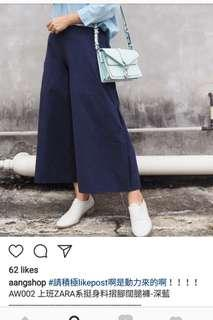 aang shop wide legged pants navy
