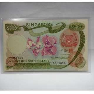 singapore $500 five hundred dollars orchid series note nice condition