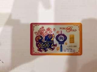 Gold bar 1gram Au999.9