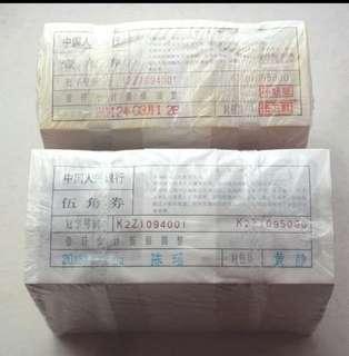 1980 CHINA 1 JIAO & 5 JIAO, BRICK, SAME PREFIX & SERIAL NUMBER, 1000 PCS CONSECUTIVE UNC, RARE