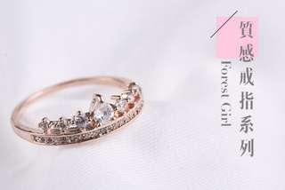 🚚 金色鋯石皇冠戒指 ring accessory