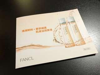(包郵) Fancl 肌底液+乳液 試用套裝