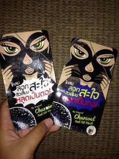 Peel off mask #yukjualan