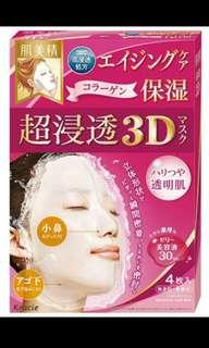 🚚 肌美精 深層抗皺3D立體面膜